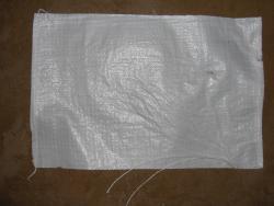 Sandsäcke PP Polyprophylene ab 0,12 ct zzgl. MwSt.